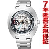 インディペンデント 20周年記念モデル メカニカル 自動巻き 腕時計 メンズ イノベイティブライン ...