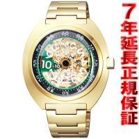 インディペンデント 20周年記念 限定モデル 自動巻き 腕時計 メンズ INDEPENDENT イノ...
