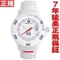 アイスウォッチ ICE-WATCH 腕時計 BMWモータースポーツ SILI シリ ユニセックス ホ...