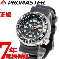 シチズン プロマスター エコドライブ プロフェッショナル 300m ダイバー 腕時計 メンズ ダイバ...