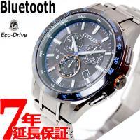 シチズンエコドライブ Bluetooth ブルートゥース スマートウォッチ 腕時計 メンズ BZ10...