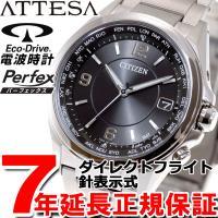 シチズン アテッサ エコドライブ ソーラー 電波時計 腕時計 メンズ ダイレクトフライト CB107...