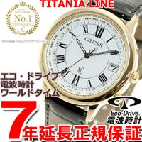 シチズン クロスシー xC エコドライブ 電波時計 腕時計 レディース  CB1103-08A ソー...