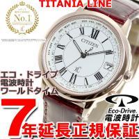 シチズン クロスシー xC エコドライブ 電波時計 腕時計 レディース CB1104-05A ソーラ...