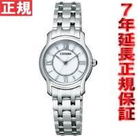 neelセレクトショップはシチズン腕時計の正規販売店です。当店で腕時計をお買い上げいただくと、1年間...