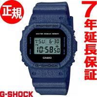 カシオ Gショック CASIO G-SHOCK 限定モデル 腕時計 メンズ デニムドカラー DENI...