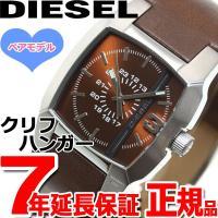 ディーゼル DIESEL 腕時計 メンズ DZ1090 シンプルなスクエアケースながらも縦に配置され...
