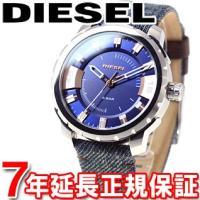 ディーゼル DIESEL 腕時計 メンズ ストロングホールド STRONGHOLD DZ1722 ア...