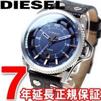 ディーゼル DIESEL 腕時計 メンズ ロールケージ ROLLCAGE DZ1727 カフェレーサ...
