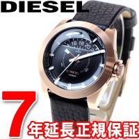 ディーゼル DIESEL 腕時計 レディース ペアウォッチ アージェス ARGES DZ1733 デ...