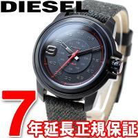 ディーゼル DIESEL 腕時計 メンズ スプロケット SPROCKET DZ1742 バイクにイン...