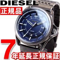 ディーゼル DIESEL 腕時計 メンズ ロールケージ ROLLCAGE DZ1753 カフェレーサ...