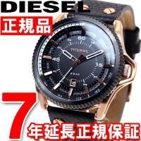 ディーゼル DIESEL 腕時計 メンズ ロールケージ ROLLCAGE DZ1754 カフェレーサ...