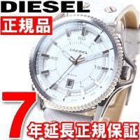 ディーゼル DIESEL 腕時計 メンズ ロールケージ ROLLCAGE DZ1755 カフェレーサ...