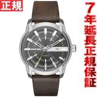 ディーゼル DIESEL 腕時計 メンズ アームバー ARMBAR DZ1782 エントリーの新定番...