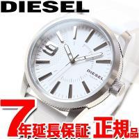 ディーゼル DIESEL 腕時計 メンズ DZ1805 ラスプ RASP 機械のディテールにインスパ...
