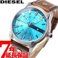 ディーゼル DIESEL 腕時計 メンズ アームバー ARMBAR DZ1815 マシーンでえぐった...