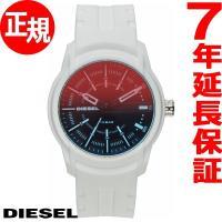 ディーゼル(DIESEL) 腕時計 メンズ アームバー ARMBAR DZ1818 マシーンでえぐっ...