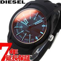 ディーゼル(DIESEL) 腕時計 メンズ アームバー ARMBAR DZ1819 マシーンでえぐっ...