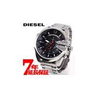 ディーゼル DIESEL 腕時計 メンズ メガチーフ MEGA CHIEF クロノグラフ DZ430...