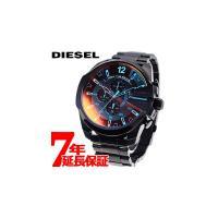 ディーゼル DIESEL 腕時計 メンズ メガチーフ MEGA CHIEF クロノグラフ DZ431...
