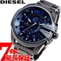 ディーゼル DIESEL 腕時計 メンズ メガチーフ MEGA CHIEF クロノグラフ DZ432...