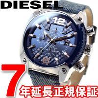 ディーゼル DIESEL 腕時計 メンズ オーバーフロー OVERFLOW クロノグラフ DZ437...