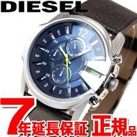 ディーゼル DIESEL 腕時計 メンズ チーフ CHIEF クロノグラフ DZ4424 ネイビーベ...