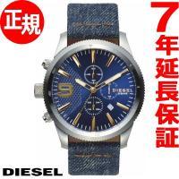 ディーゼル(DIESEL) 腕時計 メンズ RASP CHRONO 46MM DZ4450 Summ...