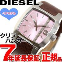 ディーゼル DIESEL 腕時計 レディース DZ5100 シンプルなスクエアケースながらも縦に配置...