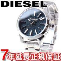 ディーゼル DIESEL 腕時計 レディース NUKI DZ5475 シンプルなラウンドケースのウォ...