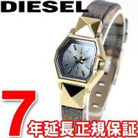 ディーゼル DIESEL 腕時計 レディース Z BACK UP DZ5491 細身ながらもスタッズ...