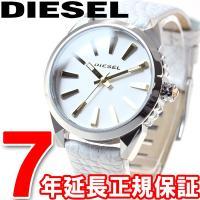 ディーゼル DIESEL 腕時計 レディース NUKI DZ5501 シンプルなラウンドケースのウォ...