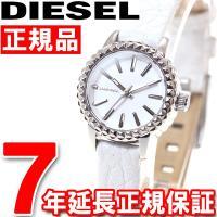 ディーゼル DIESEL 腕時計 レディース ミニオプレンス MINI OPULENCE DZ550...