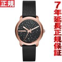 ディーゼル DIESEL 腕時計 レディース フレア FLARE DZ5520 ダイアル一面に散りば...