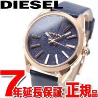 ディーゼル DIESEL 腕時計 レディース NUKI DZ5532 ケースサイドのスタッズパターン...
