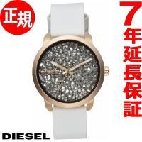 ディーゼル(DIESEL) 腕時計 レディース フレア FLARE DZ5551 ダイアルにはキラキ...