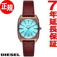 ディーゼル DIESEL 腕時計 レディース ベッキー BECKY DZ5555 トノー型のケースを...