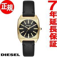 ディーゼル DIESEL 腕時計 レディース ベッキー BECKY DZ5557 トノー型のケースを...