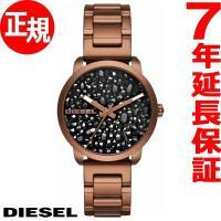 ディーゼル(DIESEL) 腕時計 レディース フレアーロックス FLARE ROCK DZ5560...