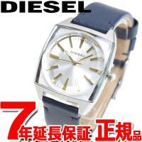 ディーゼル(DIESEL) 腕時計 レディース ベッキー BECKY DZ5561 トノー型のケース...