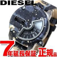 ディーゼル DIESEL 腕時計 メンズ オールライトレプリカ ALRITE REPLICA DZ7...