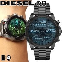 ディーゼル DIESEL ON スマートウォッチ ウェアラブル 腕時計 メンズ フルガード FULL...