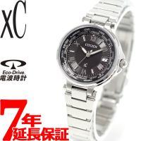 クロスシー シチズン CITIZEN XC エコドライブ ソーラー 電波時計 レディース 腕時計 ペ...