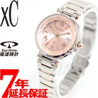 クロスシー シチズン CITIZEN XC エコ・ドライブ 電波時計 レディース 腕時計 Eco-D...