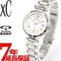 クロスシー シチズン CITIZEN XC エコドライブ ソーラー 電波時計 レディース 腕時計 H...