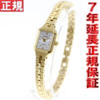 シチズン キー Kii: エコドライブ 腕時計 レディース ソーラー アクセサリーブレスレット EG...