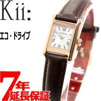 シチズン キー Kii: エコドライブ ソーラー 腕時計 レディース スクエア ストラップバンド E...