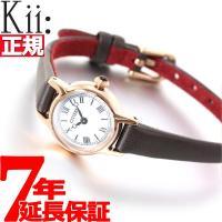 シチズン キー Kii: エコドライブ ソーラー 腕時計 レディース ラウンドストラップ EG299...