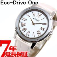 シチズン エコドライブ ワン CITIZEN Eco-Drive One ソーラー 腕時計 メンズ ...